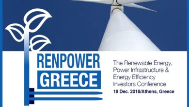 RENPOWER GREECE 2018