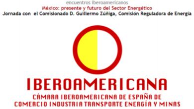México: presente y futuro del Sector Energético