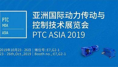 PTC ASIA 2019