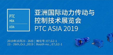 PTC-ASIA-1.jpg