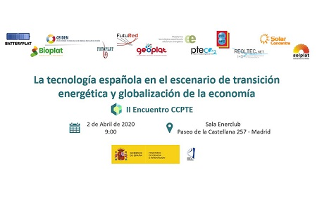 Banner-Save-the-Date_CCPTE_II-Encuentro_v3.jpg