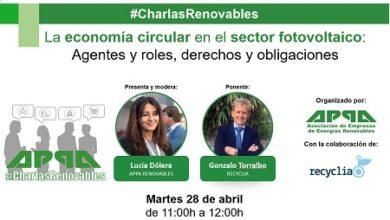 La economía circular en el sector fotovoltaico: agentes y roles, derechos y obligaciones