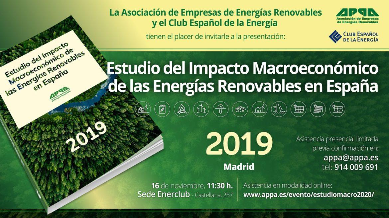 ESTUDIO-MACRO-2019-Invitacion.jpeg