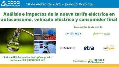 Análisis e impactos de la nueva tarifa eléctrica en autoconsumo, vehículo eléctrico y consumidor final